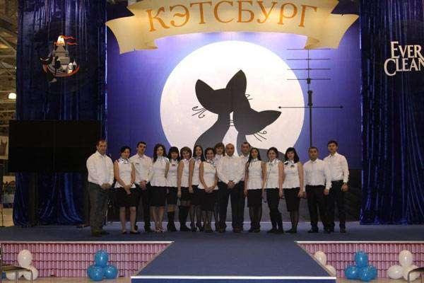 """Международная выставка кошек """"Кэтсбург"""" 2014"""