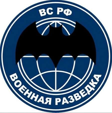 Эмблема символа разведки. Картинка, рисунок