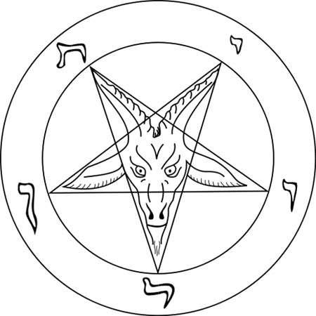 Пентаграмма Бафомета, рисунок картинка