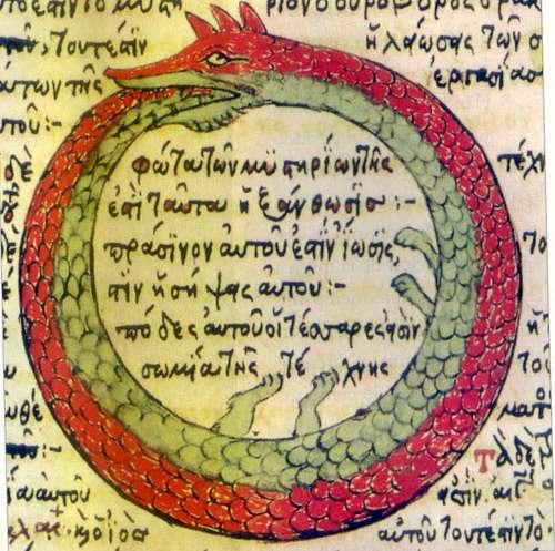 Змей Урборос, рисунок картинка поедающей саму себя змеи