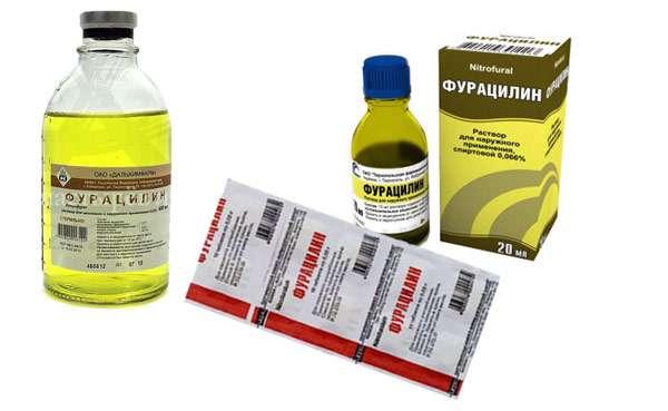 Раствор фурацилина применение - f7e1e