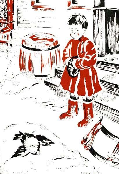Сережа нашел мертвого старого Воробья, рисунок иллюстрация к сказке
