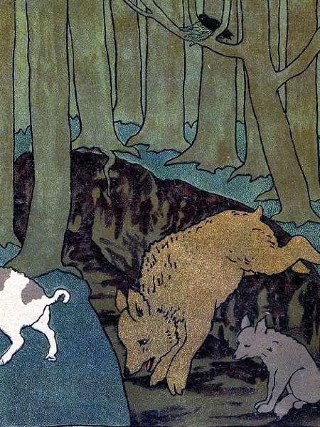Лиса медведь и волк попали в яму